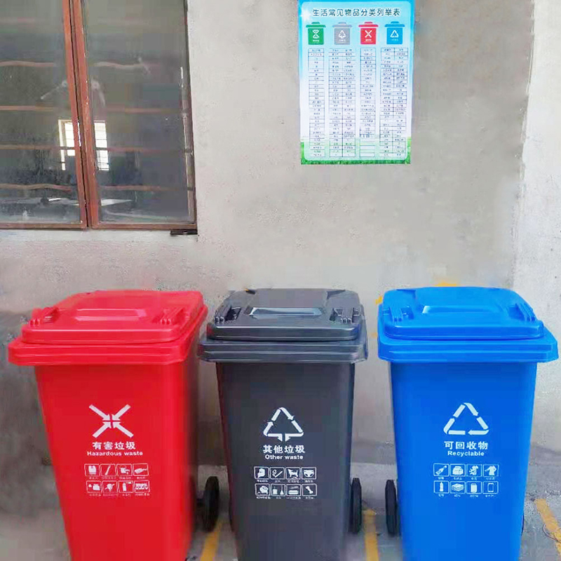 Shaoxing Xinjia Sealing Products Co., Ltd. has set up waste classification in the factory