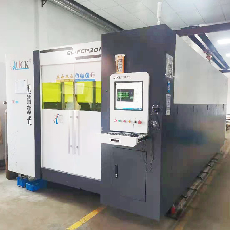 Our company bought a new equipment: laser cutting machine
